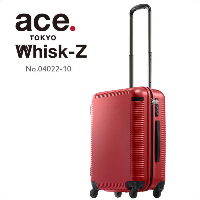 エース スーツケース ポイント10倍 ace. 送料無料 ウィスクZ  42リットル☆3泊程度のご旅行向きスーツケース 04022