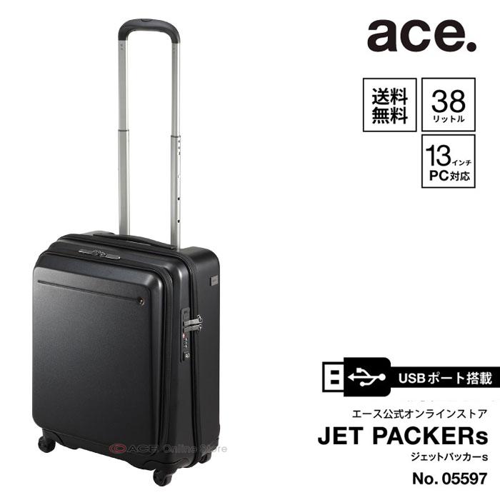 スーツケース 機内持ち込み ビジネス・出張用 エースジーンレーベル ace. ジェットパッカーs 【USBポート搭載】38リットル タテ型 出張用ビジネストローリー 05597