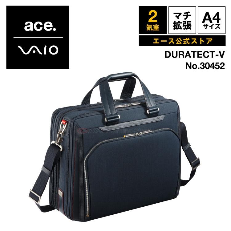 ビジネスバッグ メンズ 大容量 エース ジーン レーベル ace. |VAIO デュラテクトV 2気室/A4サイズ 13インチPC収納 マチ拡張 出張バッグ 通勤バッグ ブリーフケース 日本製 30452
