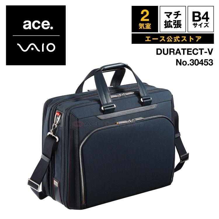 ビジネスバッグ メンズ 大容量 エース ジーン レーベル ace. |VAIO デュラテクトV 2気室/B4サイズ 13インチPC収納 マチ拡張 出張バッグ ブリーフケース 日本製 30453