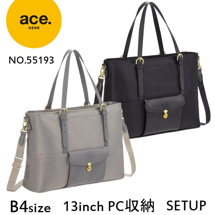 レディースビジネスバッグ ace. ジェンティーズ B4 シンプルな1気室ビジネストート 13インチPC収納可 55193