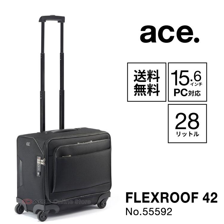 キャリーバッグ 機内持ち込み ソフト 横型 エース ジーン レーベル ace. フレックスルーフ 28リットル 15.6インチPC対応 ビジネスキャリー 55592