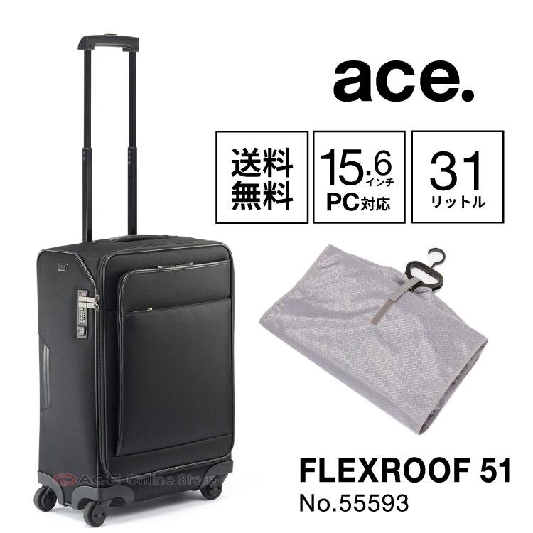 キャリーバッグ 機内持ち込み ソフト タテ型 エース ジーン レーベル ace. フレックスルーフ 31リットル 15.6インチPC対応/簡易スーツ収納 ビジネスキャリー 55593
