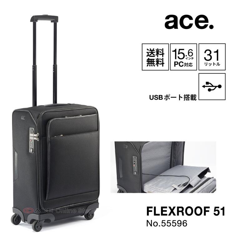 キャリーバッグ 機内持ち込み ソフト USBポート搭載 タテ型 エース ジーン レーベル ace. フレックスルーフ 31リットル 15.6インチPC対応/簡易スーツ収納 ビジネスキャリー 55596