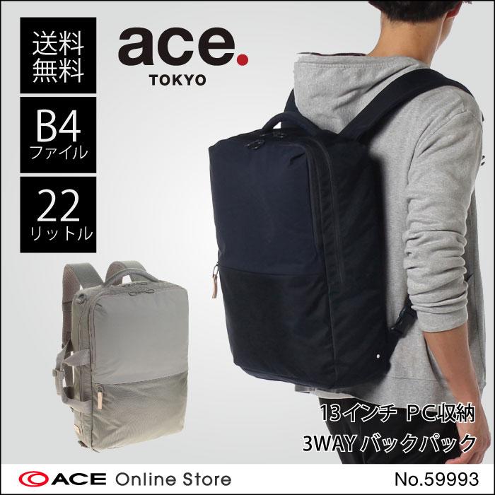 リュックサック メンズ ビジネス 3WAY ace. ジョガベル B4/13インチPC対応 セットアップ機能 アスレジャー 59993