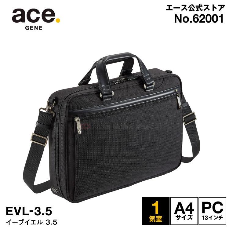 ビジネスバッグ ジーン メンズ A4 エース 62001 ジーン エース レーベル ace. EVL-3.5 13インチPC対応 通勤バッグ ブリーフケース 62001, 吉岡商事:62ee072d --- zonespirits.xyz