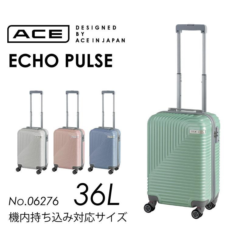 スーツケース 機内持ち込み かわいい ACE DESIGNED BY ACE IN JAPAN エコーパルス 36リットル ジッパータイプ キャリーバッグ キャリーケース 06276