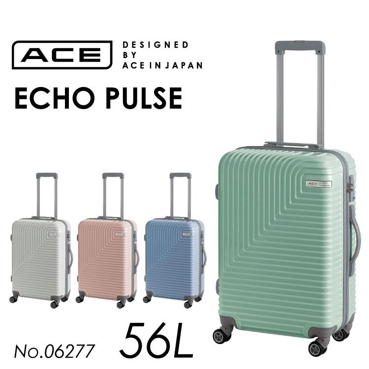 スーツケース Mサイズ ACE DESIGNED BY ACE IN JAPAN エコーパルス 56リットル ジッパータイプ キャリーバッグ キャリーケース 06277