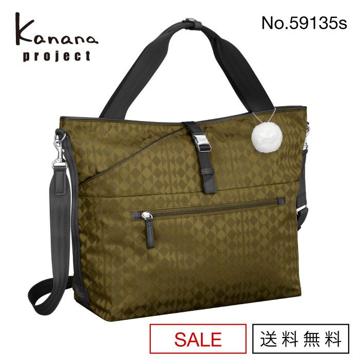 【SALE】トートバッグ レディース 大きめ ボストンバッグ カナナプロジェクト/kanana Project カナナモノグラム 04:カーキ ジム~1泊旅行まで、スッキリ持てて軽量 ママバッグにも! 59135s