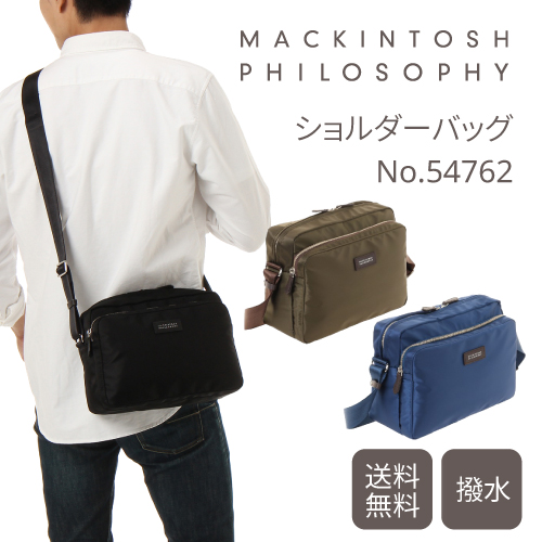 ショルダーバッグ メンズ アウトレット 30%OFF MACKINTOSH PHILOSOPHY マッキントッシュ フィロソフィー 送料無料 ポイント10倍 リンクウッド-H 54762