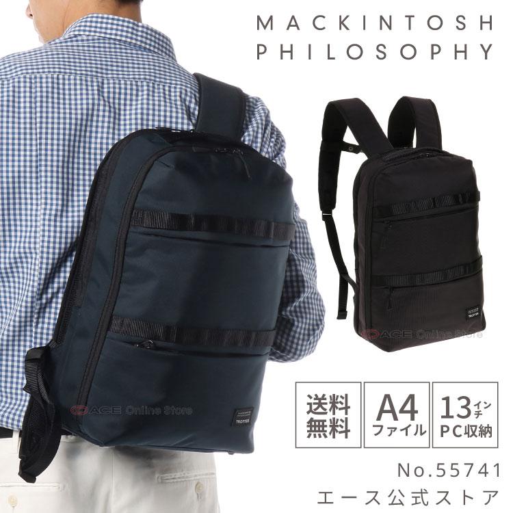 リュックサック メンズ ビジネス マッキントッシュフィロソフィー MACKINTOSH PHILOSOPHY トロッターバッグIII A4サイズ 13インチPC収納 バックパック 55741