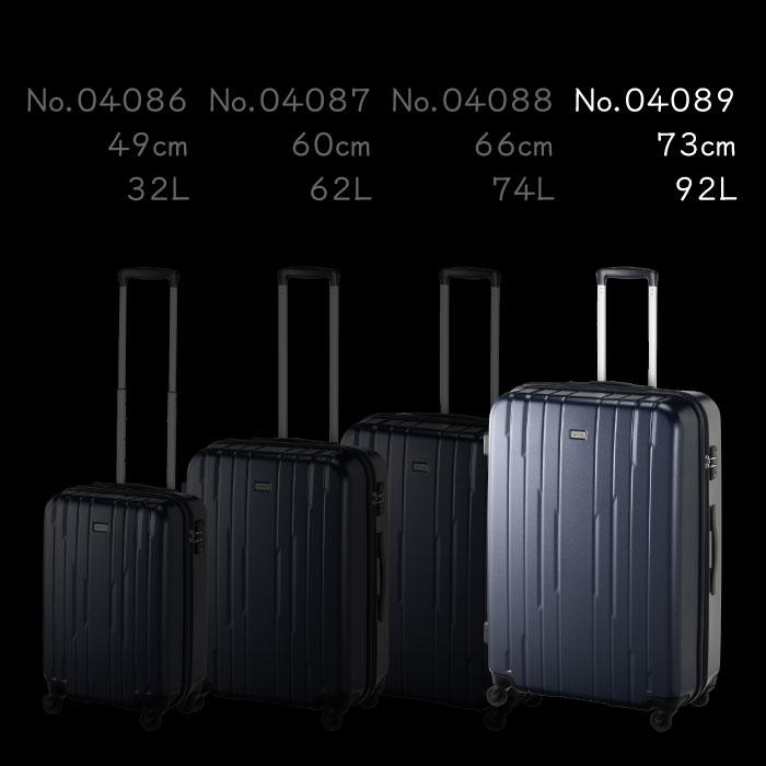 a99ae24391 スーツケース大型メンズレディースACEオーブル日本製エース公式海外旅行出張送料無料