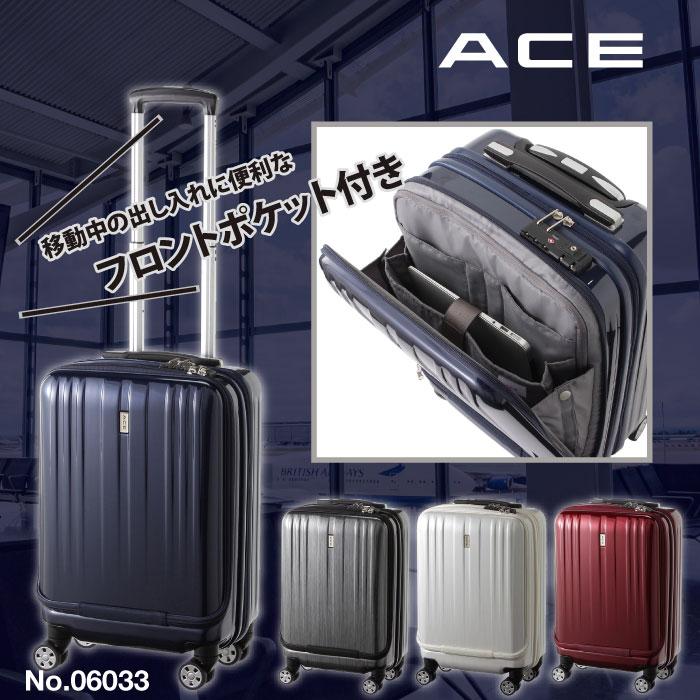 スーツケース メンズ レディース エース公式 便利なフロントポケット 海外旅行 出張 ACE エース トランジット 2泊程度の旅行に 31リットル 機内持ち込み対応 PC収納 キャリーバッグ キャリーケース 06033