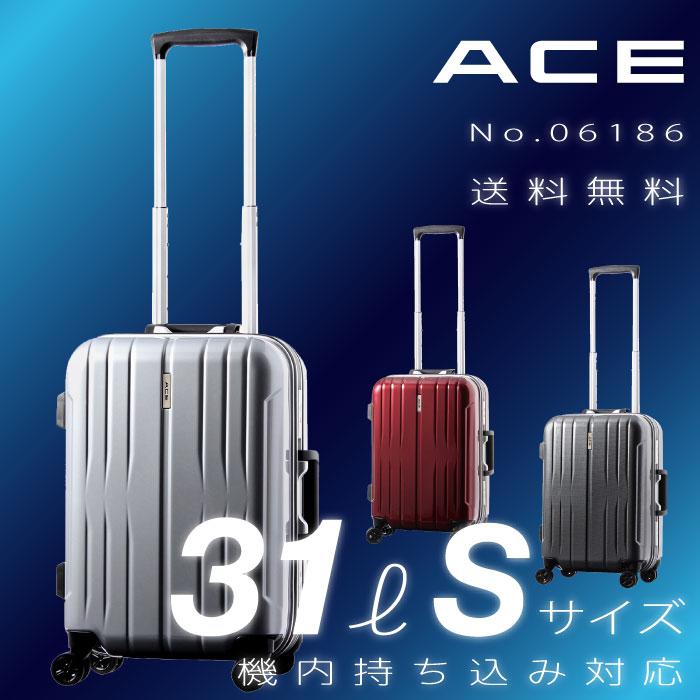 スーツケース ACE アウトレット イラプション Sサイズ 31リットル 機内持ち込み 可能 メンズ レディース 1~2泊旅行に フレームタイプ キャリーバッグ キャリーケース 06186