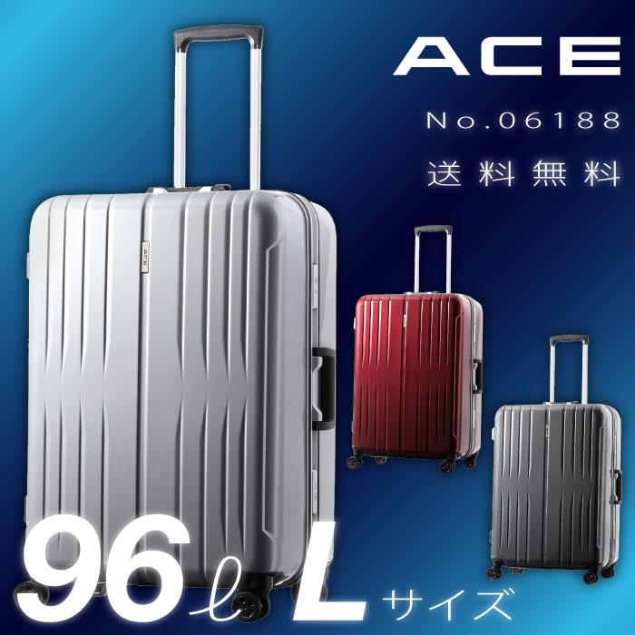 スーツケース ACE アウトレット イラプション Lサイズ 96リットル メンズ レディース 大容量 1週間~10泊程度の旅行に フレームタイプ キャリーバッグ キャリーケース 06188