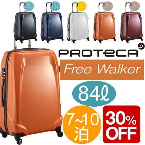アウトレット スーツケース プロテカ フリーウォーカー エース キャスターストッパー搭載 1週間~10泊程度のご旅行に 84リットル 02523
