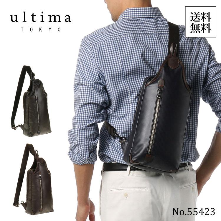 ボディバッグ メンズ 斜めがけ ウルティマ トーキョー/ultima TOKYO ライモンド ワンショルダー 撥水 55423