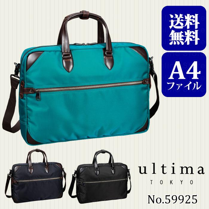 ビジネスバッグ メンズ ブリーフケース エース ultima TOKYO ウルティマ トーキョー 送料無料 ポイント10倍 A4サイズ 通勤バッグ ビジカジ クールビズ 59925