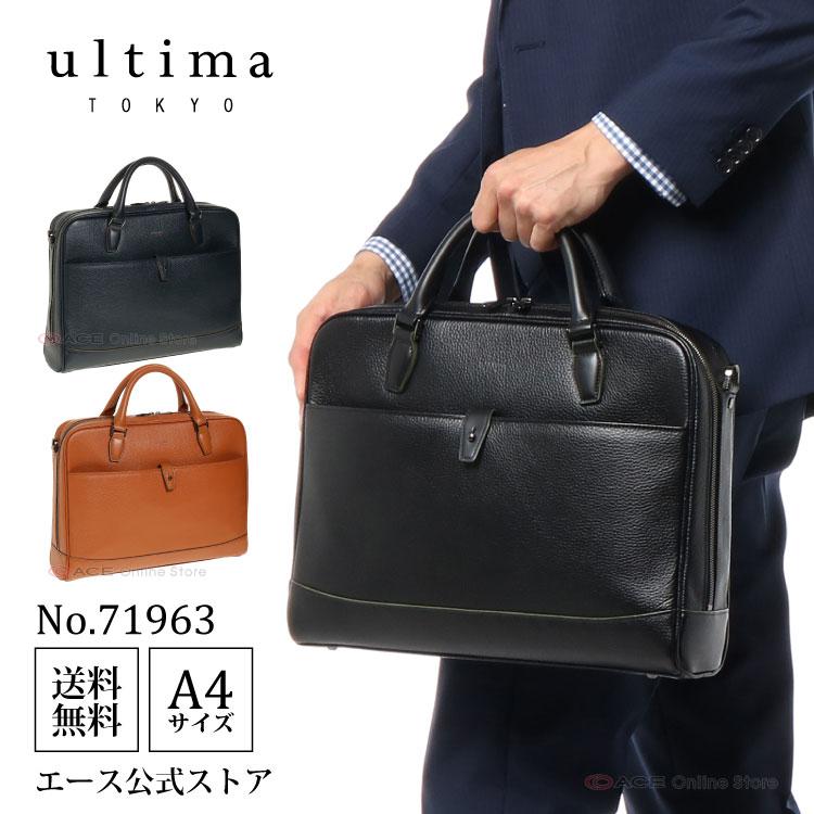 ビジネスバッグ メンズ 本革 ウルティマ トーキョー/ultima TOKYO オルロ ブリーフケース レザー 1気室/A4サイズ 薄マチタイプ 71963