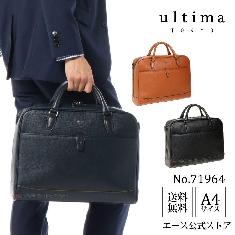 ビジネスバッグ メンズ 本革 ウルティマ トーキョー/ultima TOKYO オルロ ブリーフケース レザー 1気室/A4サイズ 厚マチタイプ 71964