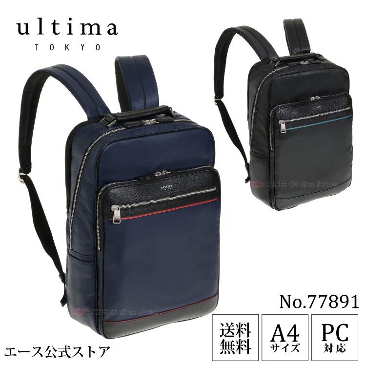 リュックサック メンズ ビジネス ウルティマ トーキョー/ultima TOKYO スティード フロントのラインカラーが印象的なビジネスリュック A4サイズ/PC対応 バックパック 77891