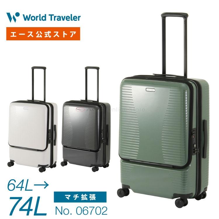 スーツケース フロントポケット Lサイズ エース ワールドトラベラー プリマス 06702 64リットル マチ拡張 4、5日~1週間程度の旅行に キャスターストッパー搭載 キャリーケース キャリーバッグ