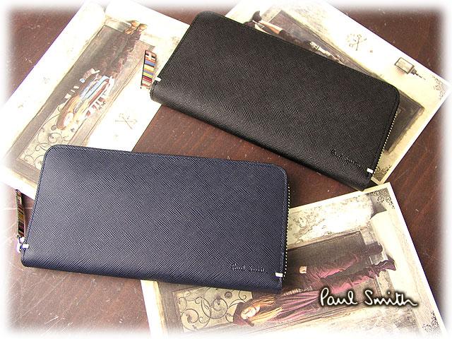 Paul Smith Paul Smith ジップストローグレイン large zip around wallet (L) # ( 2 ) / Navy