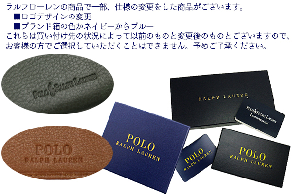 Polo Ralph Lauren (랄프로렌) 지갑 에머슨 롱 지갑/브라운 02P10Nov13fs3gm