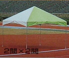カルパ2(2間×2間)(白)