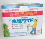 水性塗料(フレッシュワイド)7リットル【ホワイト】