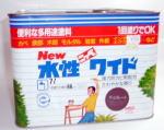 水性塗料(フレッシュワイド)7リットル【チョコレート】