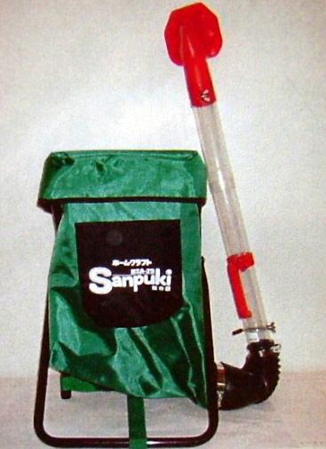 肥料散布器(HSA-25Z)全面散布、スジマキ兼用の肥料散布器です。