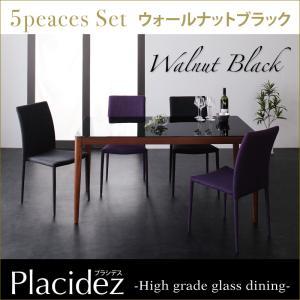 ハイグレードガラスダイニング【Placidez】プラシデス ウォールナットブラック5点セット(W150)