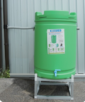 雨水タンク 185L +アルミ台セット【送料無料】 【個人宅への配達はできません。】