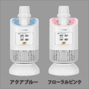 アイリスオーヤマ 衣類乾燥機 カラリエ IK-C300-A/IK-C300-P【送料無料】