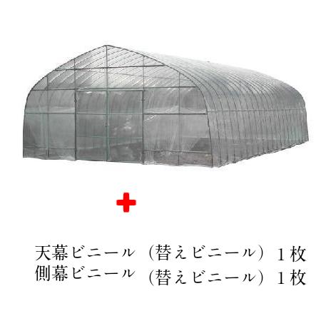 オリジナルハウス四季(OH-5710)(約17.3坪)+天幕ビニール+側幕ビニール 【個人宅への配達になります。】【smtb-KD】 】 05P27Jan1405P01Mar15