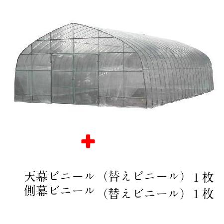 オリジナルハウス四季(OH-4575)(約10.2坪)+天幕ビニール+側幕ビニール 【個人宅への配達になります。】