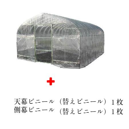 オリジナルハウス四季(OH-2750)(約4.1坪)+天幕ビニール+側幕ビニール【個人宅への配達になります。】 【smtb-KD】05P30Nov1305P01Mar15