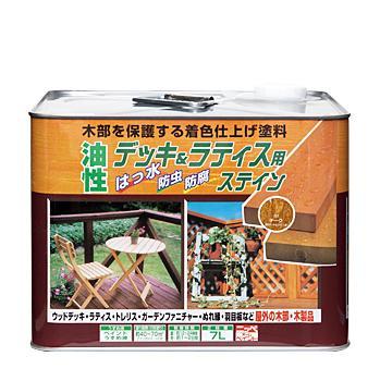 油性デッキ&ラティス用ステイン(7L)木材を長期間保護します!美しい仕上がりに、家族みんなが大喜び!!