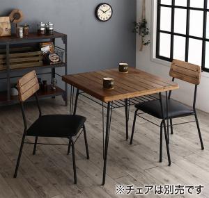 天然木無垢材古木風ヴィンテージデザインダイニング Ilford イルフォード ダイニングテーブル W75
