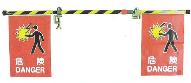 宣真工業 塔上用遮断棒 SALE開催中 全長3.5m 314-35 高級