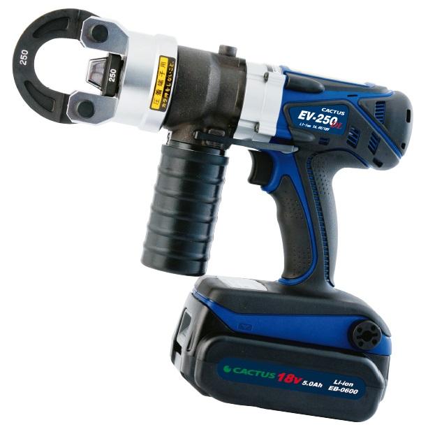 カクタス コードレス電動油圧式圧着工具 クリンプボーイ EV-250DL-H 本体のみ (アルミ収納ケース 充電器、電池パックなし) 18V・14.4V併用 14mm2~250mm2