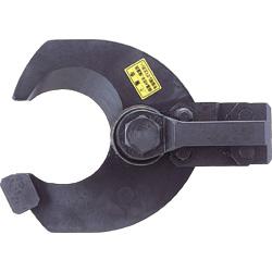 カクタス(CACTUS)マルチ工具用アタッチメント ケーブルカッター CCH-460A
