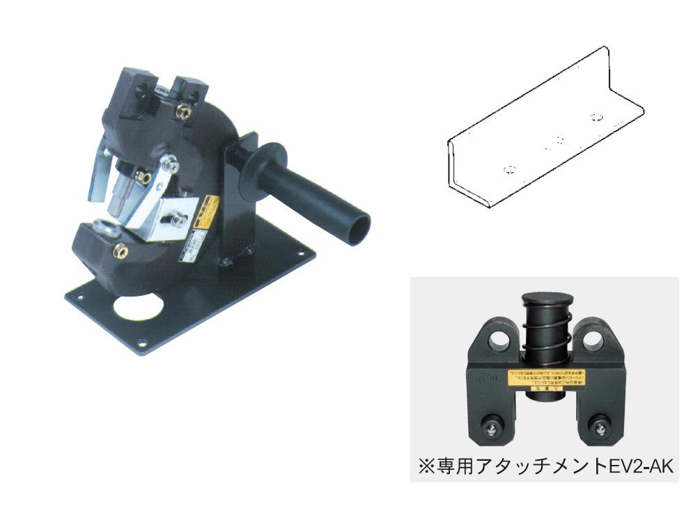 カクタス(CACTUS)マルチ工具用アタッチメント アングル加工機 パンチャー EV2-AKP 替刃L11B付