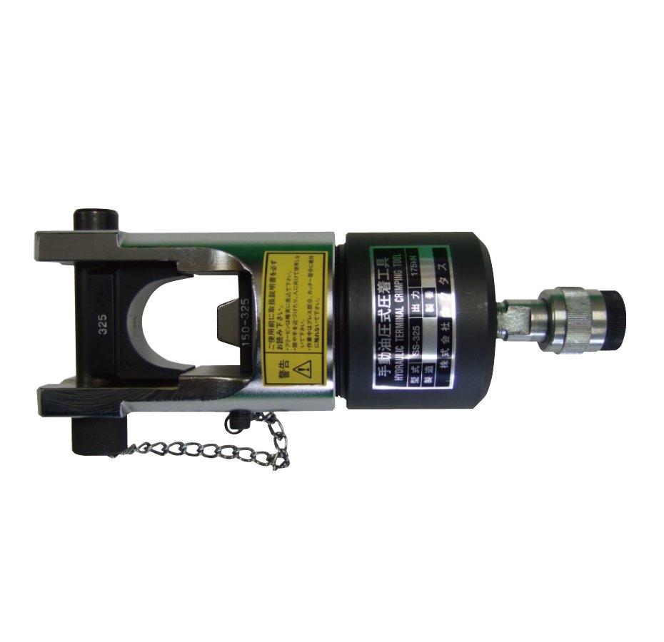 カクタス(CACTUS)分離式油圧圧着工具 SS-325H 圧着ダイス(60~325セット) *250除く