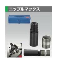 """アサダ 36003 PT1/2-3/4 (ケース付) ニップルマックスセット 1/2""""-3/4""""セット"""