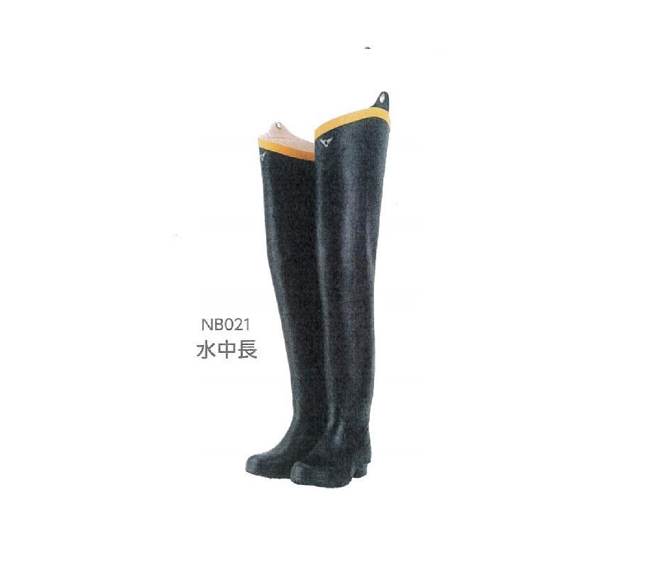 シバタ工業 SHIBATA 一般作業用長靴 NB021 水中長 セール特価 SALE開催中 各サイズ