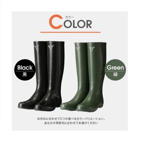 シバタ工業 SHIBATA NB030 長靴 レインブーツ アウトドア ガーデニング 日時指定 23.0 24.0 タイムセール 26.0 28.0 25.0 27.0 29.0