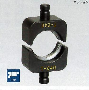 泉精器製作所 T型圧縮ダイス 各サイズ