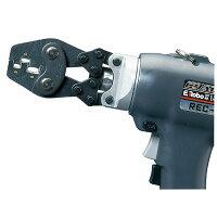 泉精器製作所 充電式圧縮工具 REC-Li15